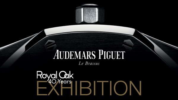 Audemars Piguet Royal Oak 40 Years Exhibition