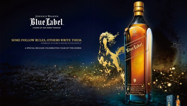 Johnnie Walker Blue Label - Chinese New Year Horse Pack