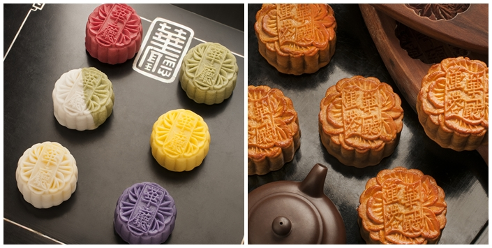 Hua Ting Mooncakes, Orchard Hotel
