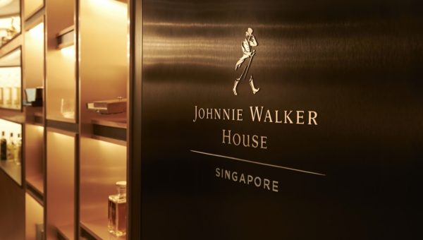 Johnnie Walker House Singapore Logo