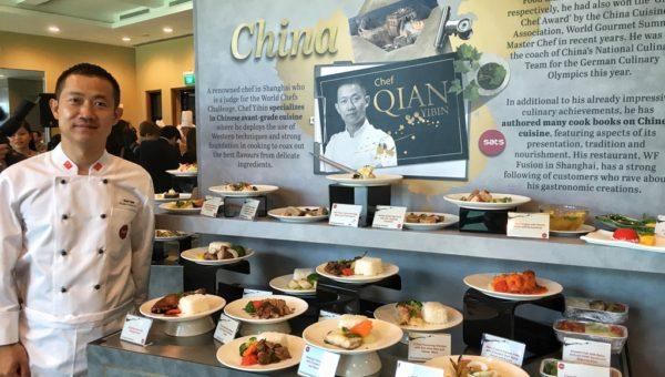 Chef Qian Yi Bin