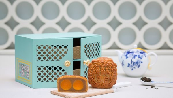 Intercontinental Singapore Baked Mooncake with Double Yolks and White Lotus Paste