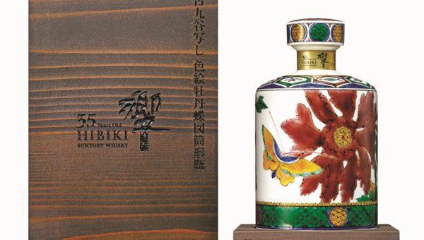 Hibiki - 35YO Kutani-Yaki