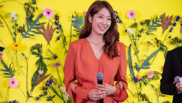 Park Shin Hye Mamonde