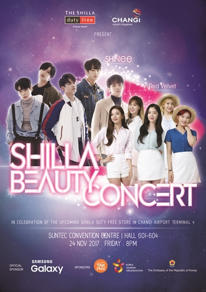 Shilla Beauty Concert Poster Final