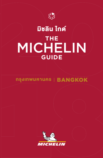 Cover_Michelin Guide Bangkok 2018