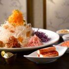 Mandarin Oriental, Singapore - Yu Sheng