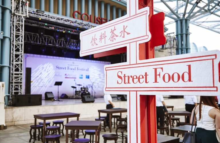 The Highly Anticipated MICHELIN Guide Street Food Festival Singapore ... 705978bf370c