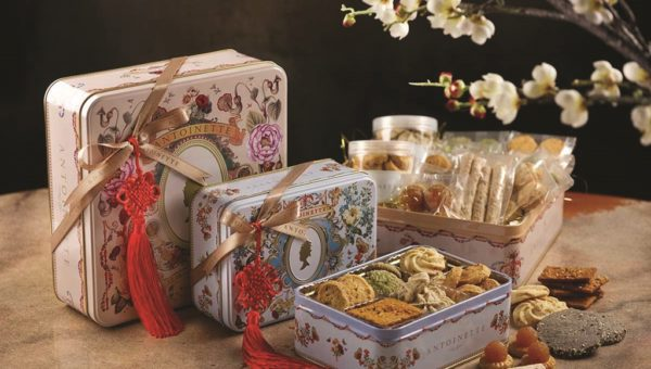 Singapura Cookie Tin