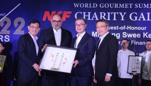NKF Charity Gala