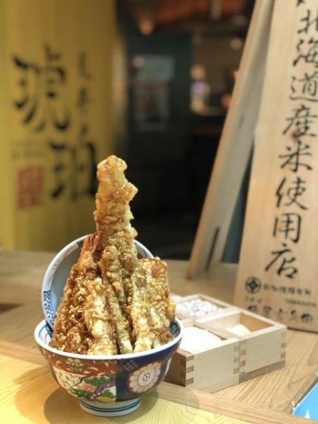 Golden Tendon