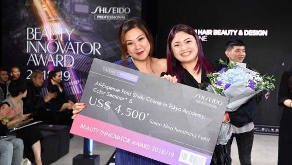 Shiseido Professional BIA 2018-19 - Grand Prix Winner - Salon Creation - BLOODLINE by Ms Deslyn Koh, E-Jean Hair Beauty & Design with Jane Chow, Brand General Manager of Shiseido Professional Singapore