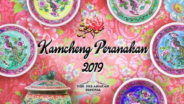 The Peranakan Festival - Landscape Logo