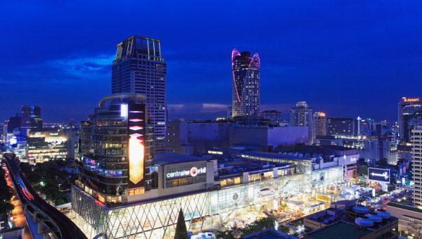 Centara Bangkok