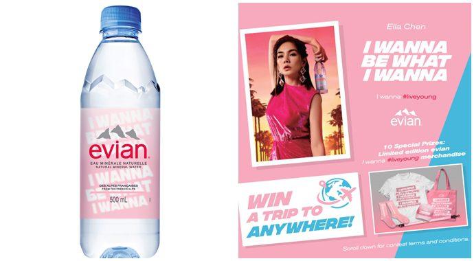 Evian Giveaway