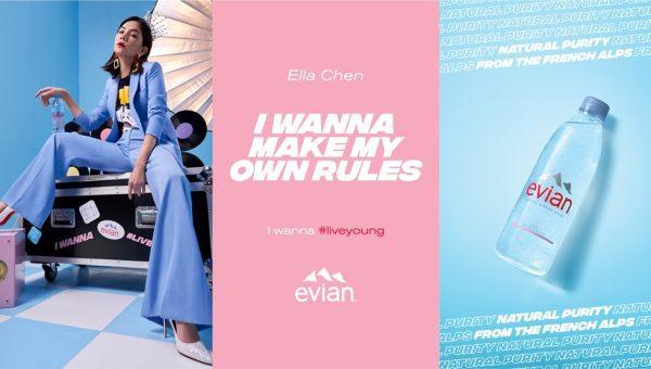 Evian I Wanna