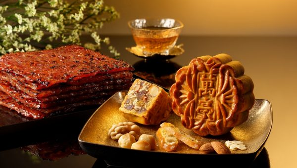 Chicken Bak-Kwa Baked Mooncakes with Assorted Nuts