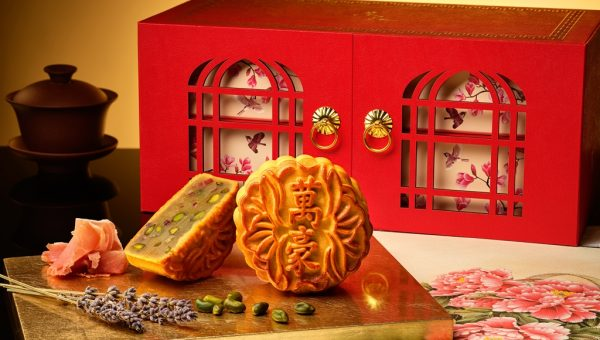 White Lotus Seed Paste Baked Mooncake with Jambon de Bayonne, Lavender & Pistachio