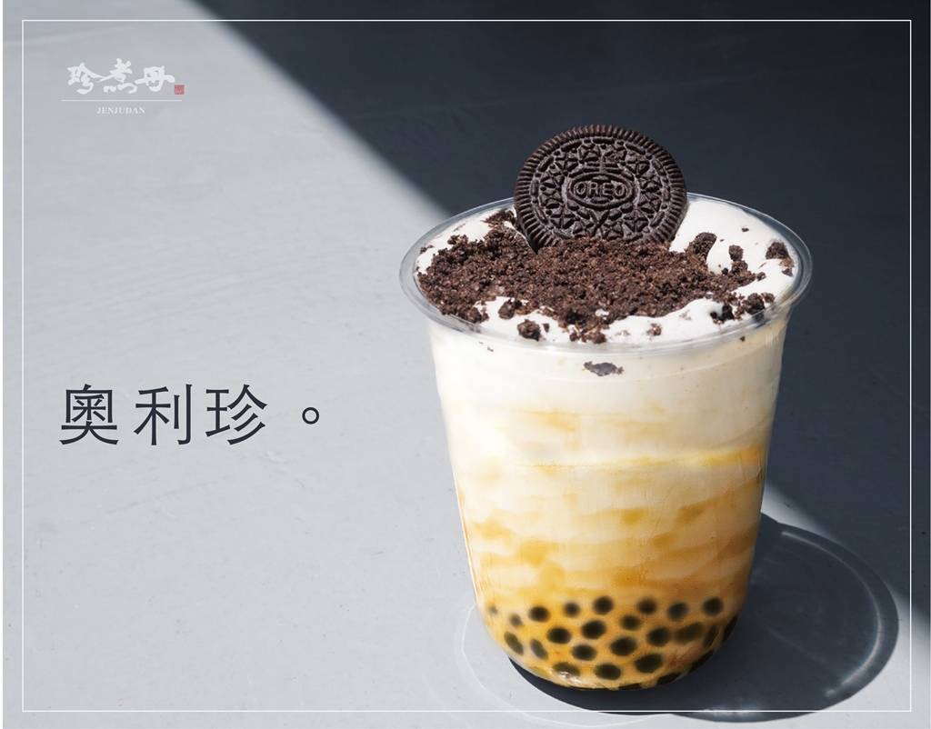 Oreo Brown Sugar Boba Milk