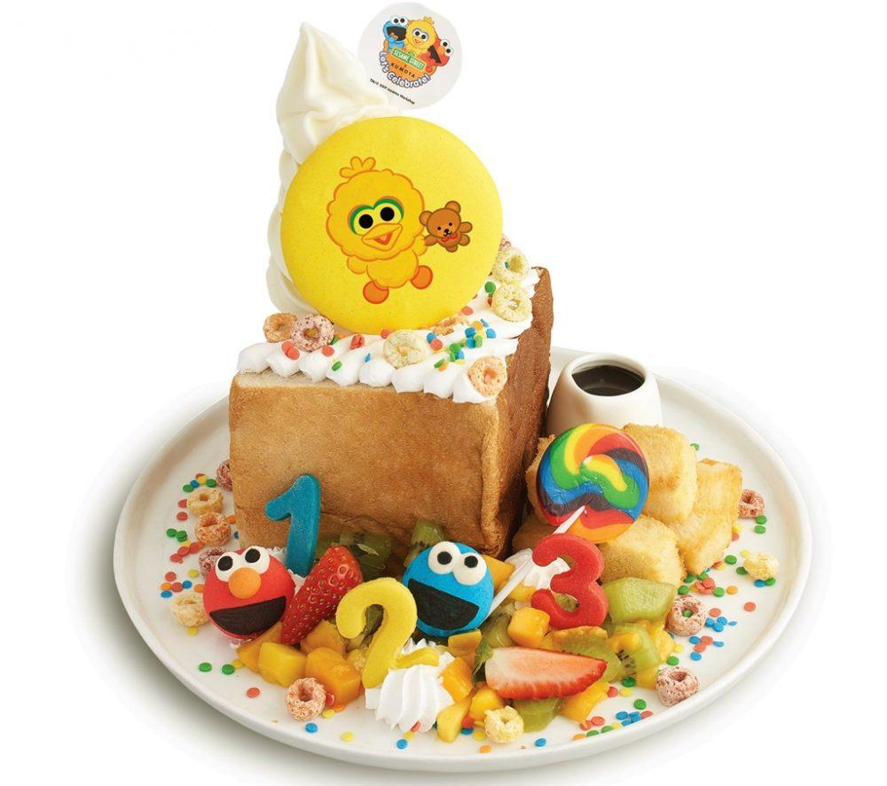 big_bird_shibuya_toast