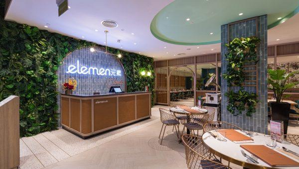 elemen Classic interior