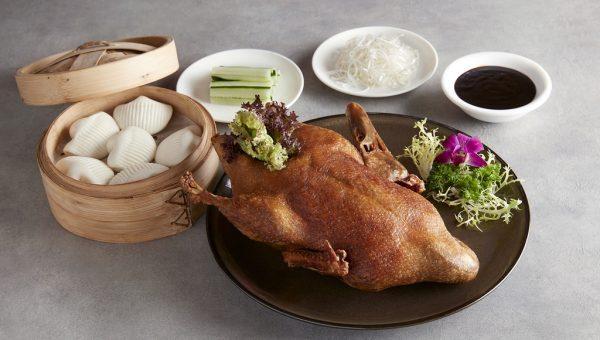 Shanghainese Crispy Duck