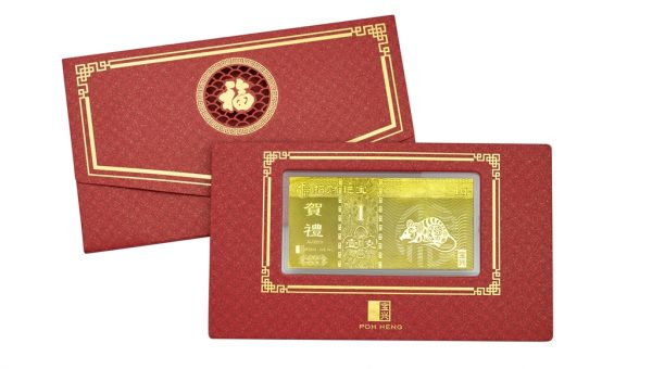 Poh Heng Year of the Rat Gold Foil in 1 gram