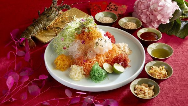 Prosperity Yu Sheng with Asian Live Lobster, Yunnan Rose Specialty Dressing