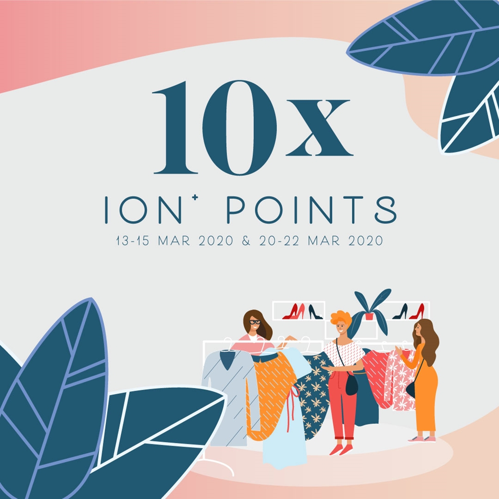 ION Orchard_10X Weekend Deals