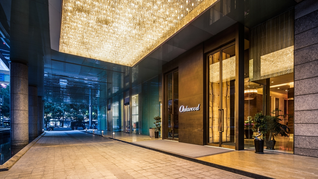 Oakwood Residence Hangzhou_Entrance