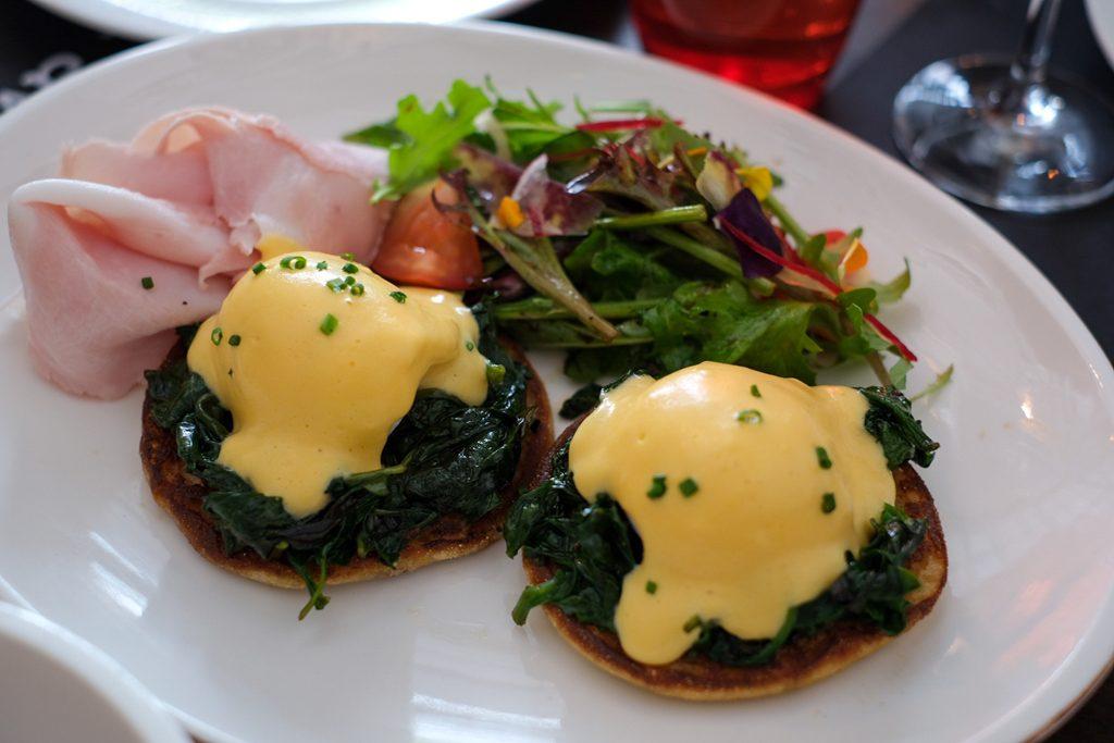 Parisian Breakfast Set