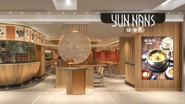 YUN NANS Shopfront - NEX