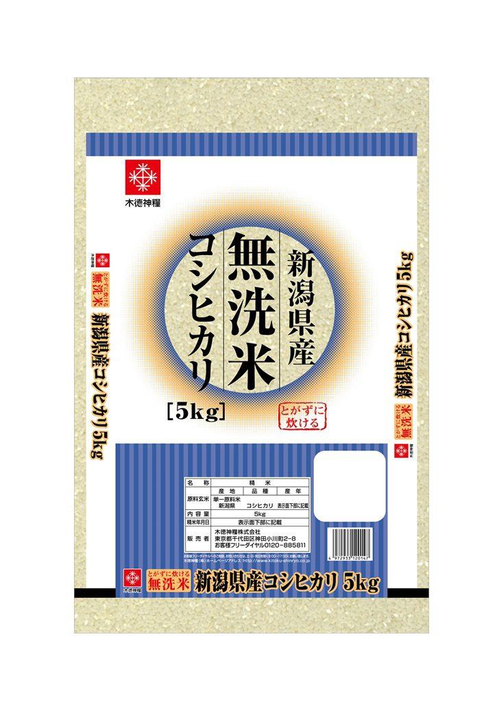 ⦁Niigata Koshihikari Musenmai by Kitoku Shinryo Co.,Ltd