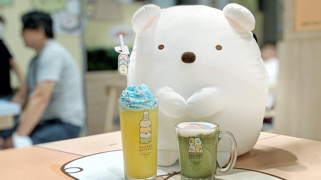 Apple Momo Iced Tea