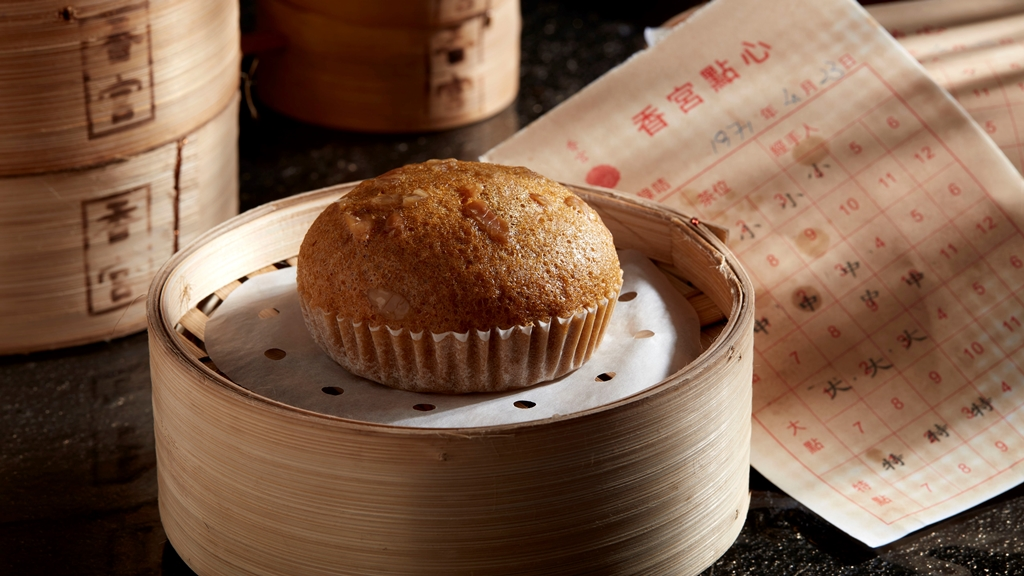 Steamed Malay Cake with Brown Sugar and Olive Seeds