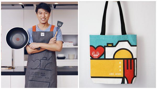Love Afare Merchandise