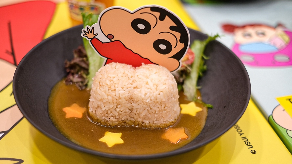 So Mischievous Japanese Seafood Curry Rice