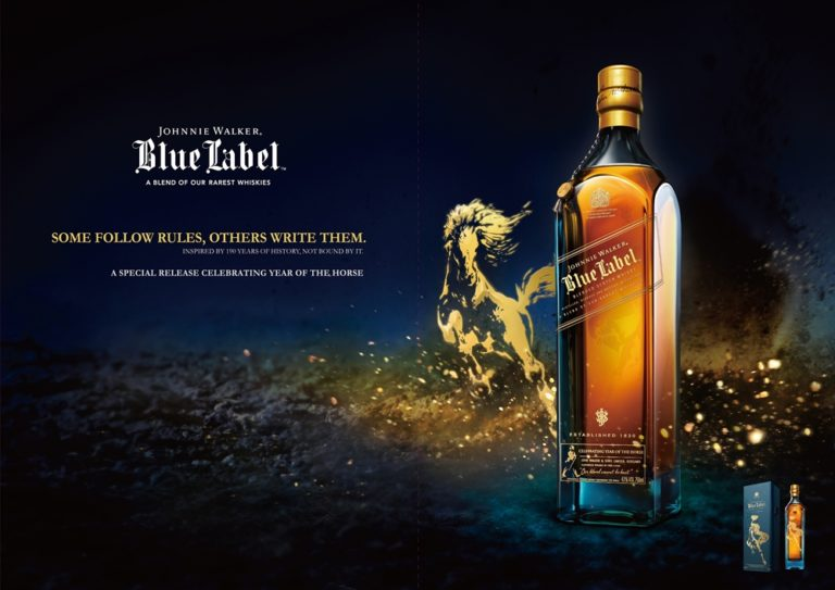 Gallop Into The Year Of Horse With Johnnie Walker Luxe
