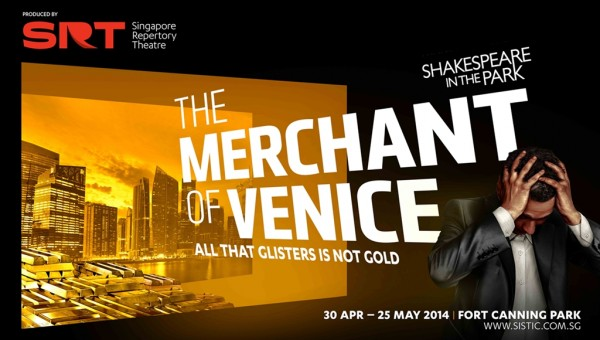 Shakespeare in the Park - The Merchant of Venice