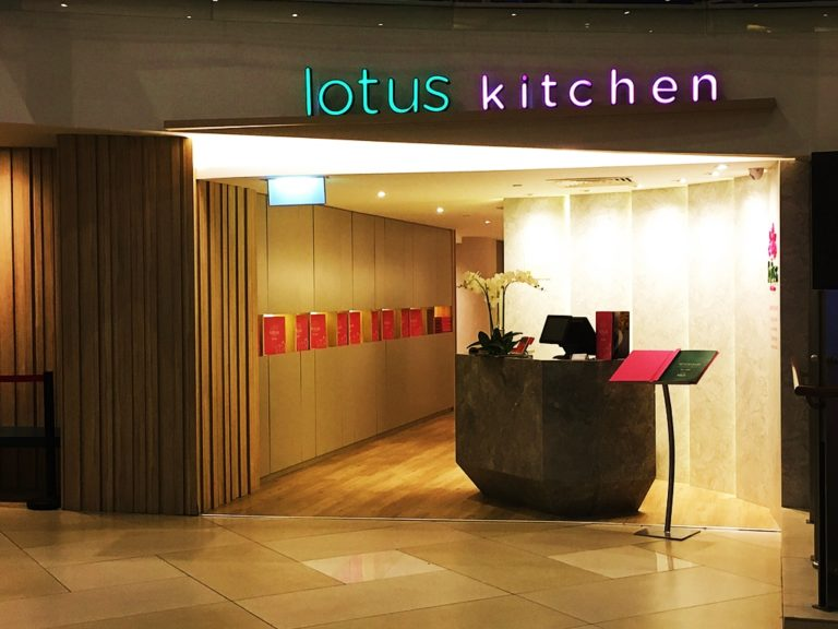 Reinventing the Classics at Lotus Kitchen | Luxe Society
