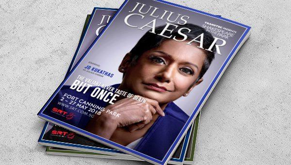 SRT Julius Caesar