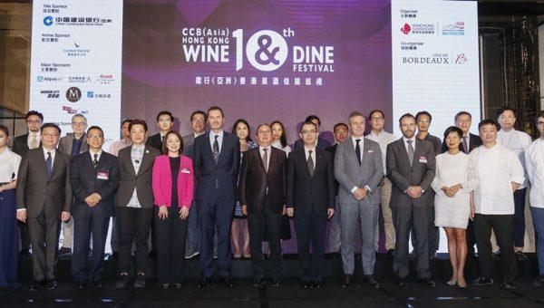 Hk Wine & Dine 2018 Main