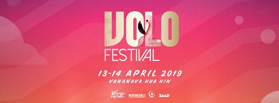 Volo Festival 2019: an all-new Hip-Hop Music Festival | Luxe Society