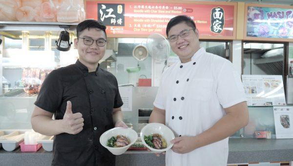 Big Gourmand Singapore 2019
