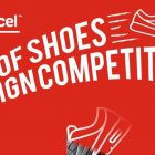 TENCEL Art of Shoes Design Competition 2020