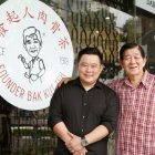 Founder Bak Kut Teh Father-Son