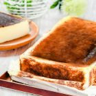 Granny's Chao Ta Cheesecake Original