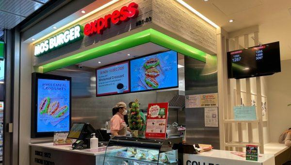 MOS Burger Express
