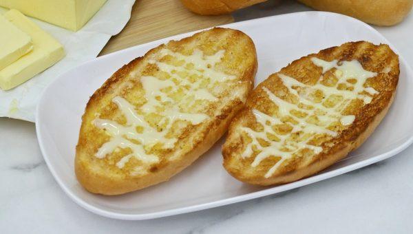 Crispy Condensed Milk Bun