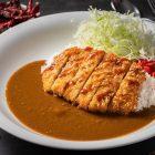 Pork Katsu Mala Japanese Curry Rice